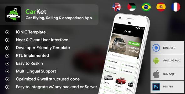 Car Buying and Selling Android App + iOS App Template | Car Apps| IONIC 3| CarKet