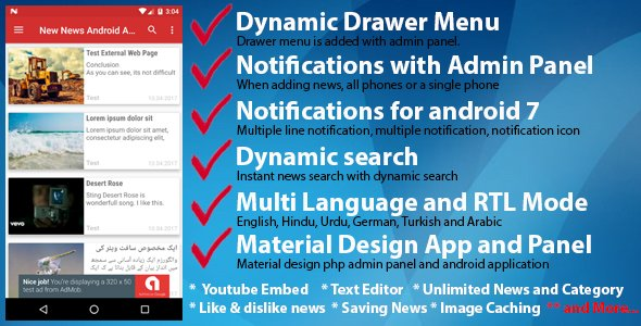 New News Android App with Notification