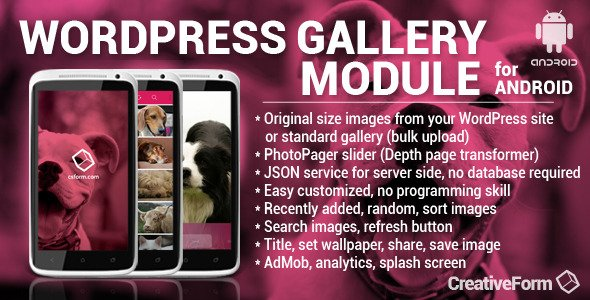 WordPress Gallery Module For Android